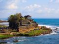 Romantic Bali (4 Nights)